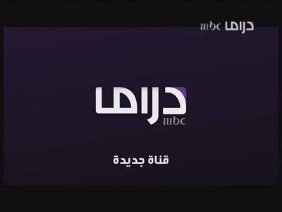 ���� ����� MBC ��� ��� ��� ��� Badr 4 26.0 E