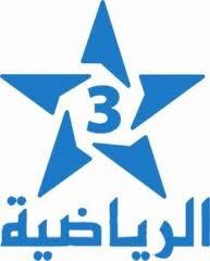 تردد الرياضية المغربية الثالثة maroc sport 3 fréquence