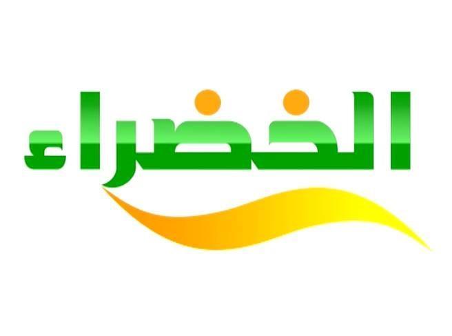 قناة al khadra channel