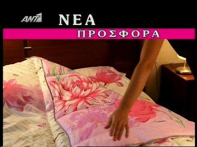 نوفا - تردد باقة نوفا - الباقة اليونانية نوفا - الباقة اليونانية NOVA