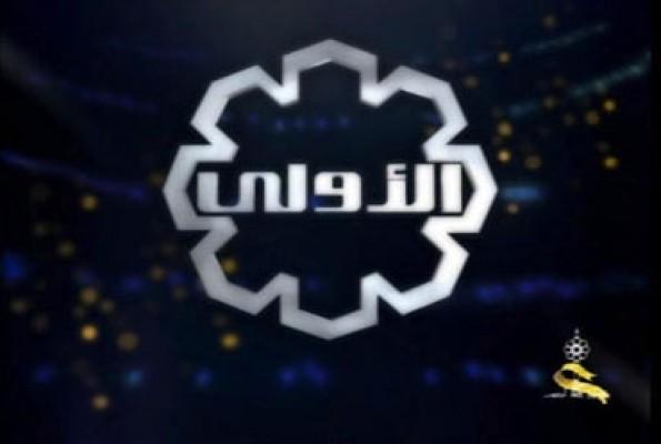 تردد قناة الكويت على عرب سات
