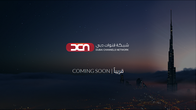 قنوات الدراما المصرية السورية والخلجية على نايل سات