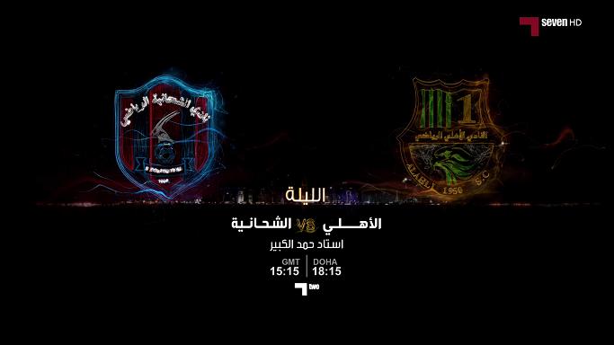 ���� Al Kass HD Three ���� ����� Badr-4/5/6 @ 26� East