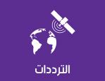 ���� beIN SPORTS ��� ��� Eutelsat 25B / Es'hail-1 @ 25.5� East