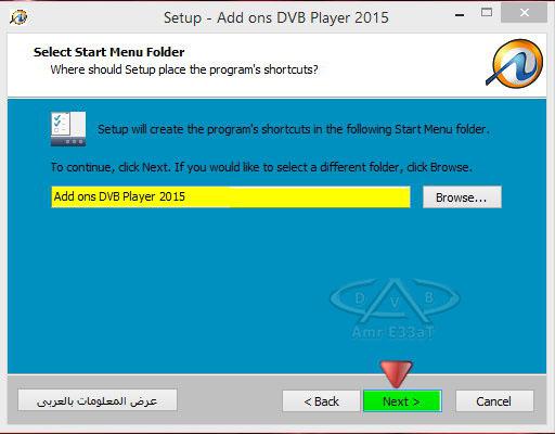 Add On's DVBPlayer ����� �������� ������ ����� �������