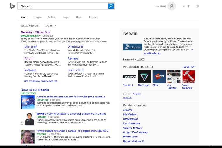 مايكروسوفت تختبر شريط علوي جديد في بينغ