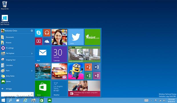 موضوع شامل عن مميزات ويندوز windows 10 الجديد