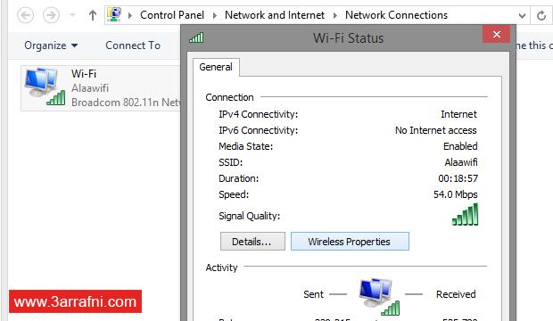 حل نهائي لمشكة المثلث الأصفر أثناء اتصالك بالأنترنت عن طريق wifi
