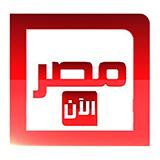 قناة مصر الآن جديد القمر Hot Bird 13B/13C/13D @ 13° East