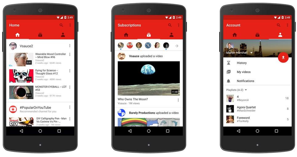 تطبيق يوتيوب يحصل على تصميم جديد بثلاثة تبويبات