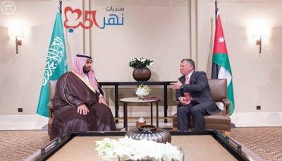 تفاصيل البيان المشترك إثر زيارة سمو ولي ولي العهد للأردن