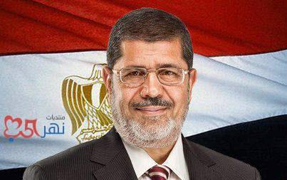 هاشتاج يجتاح تويتر تفاصيل تعرض حياة الرئيس مرسي الي الخطر