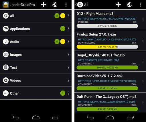 تطبيق Loader Droid على أندرويد لتحميل الملفات وإستئناف التحميل مجاني
