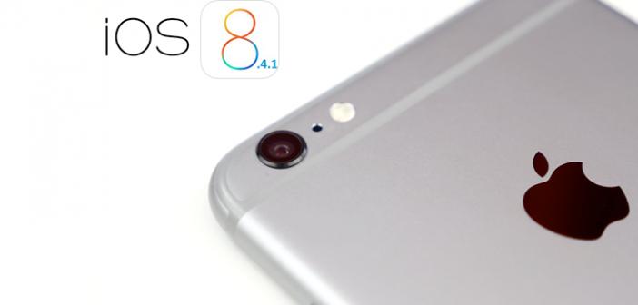 ��� ���� ����� iOS 8.4.1 ������ ����� ������ ���������