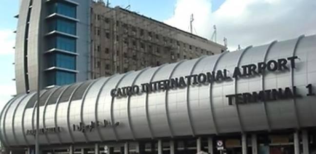 صور اختراق الموقع الالكتروني لمطار القاهرة