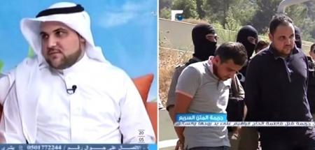 صور إعدام الاعلامي منهل عبد القادر قاتل زوجته