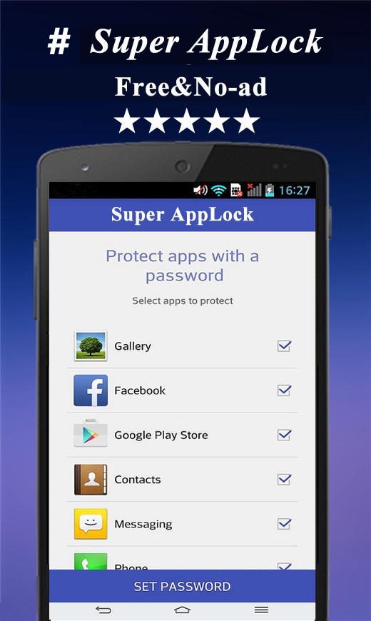 تحميل تطبيق Super AppLock المجاني على أندرويد إخفاء الصور والتطبيقات