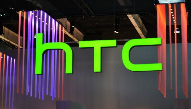 ���� ��� �� �� HTC ����� ��� ��� ��� ������� �� �����