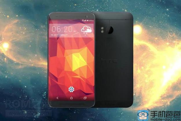 إتش تي سي قد تطلق أقوى جوال لها قريباً تحت اسم HTC O2