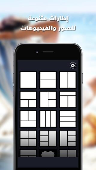 ����� ����� ��� ��� iOS ������ ����� ����� �����