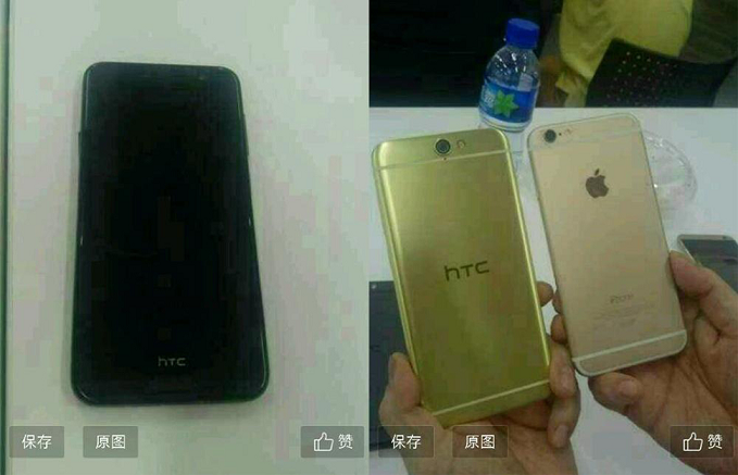 ��� �������� ���� HTC One A9