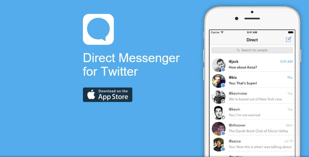 تطبيق Direct Messenger للتعامل مع الرسائل الخاصة في تويتر