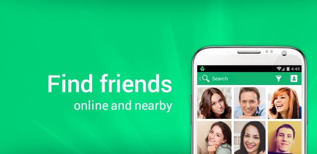 تطبيق Frim تعرف من خلاله على أصدقاء جدد وتمتع بأدواته الرائعة