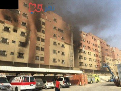 تفاصيل جديدة عن عدد مصابي وضحايا حريق أرامكو
