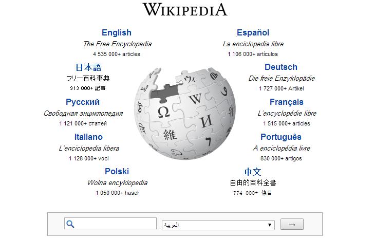 الموسوعة الحرة ويكيبيديا تحظر 381 مستخدم بسبب ممارسات التحرير المدفوعة