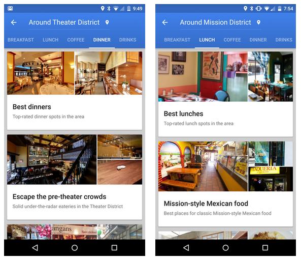 تحديث تطبيق خرائط قوقل Google Maps تحسين ميزة الإستكشاف Explore
