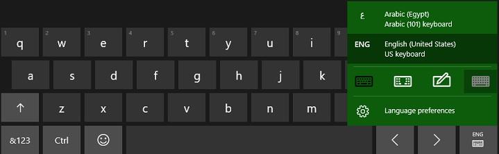 شرح بالصور استخدام لوحة المفاتيح المرئية في ويندوز 10