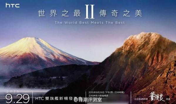 حدث مفاجئ تقيمة شركة إتش تي سي يوم 29 سبتمبر HTC Aero