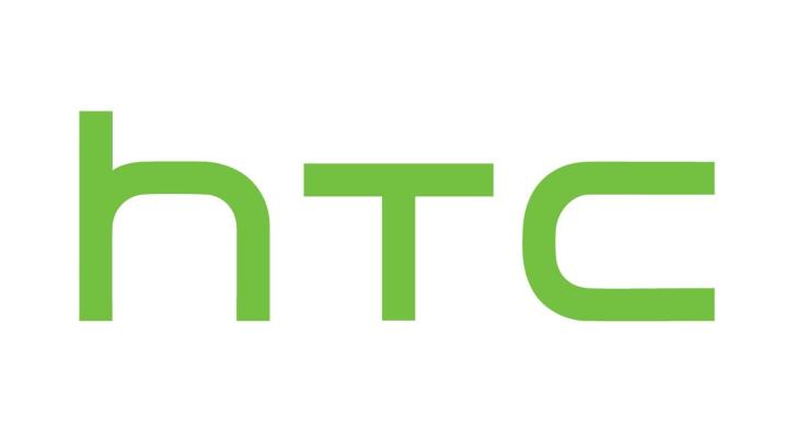 إتش تي سي تعمل حاليا على تطوير ساعة ذكية