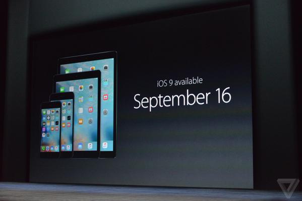النسخة النهائية لنظام iOS 9 ستصل للجميع 16 سبتمبر