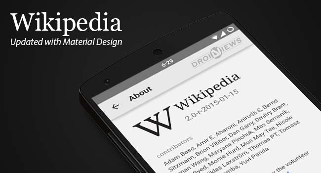 تحديث تطبيق ويكيبيديا على أندرويد ميزة معاينة المقالات