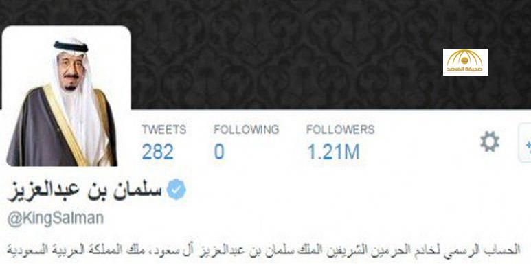تغريدة وتعليق خادم الحرمين الشريفين الملك سلمان على سقوط رافعة الحرم