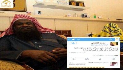 تغريدة وتعليق الشيخ عادل الكلباني على سقوط رافعة الحرم