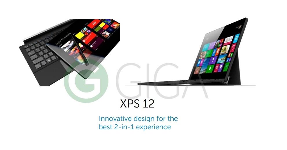 جهاز لوحي Dell XPS 12 الشبيه بمايكروسوفت سيرفيس