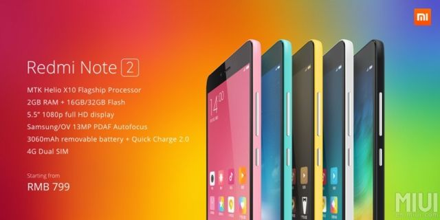 مبيعات هاتف شيومي ريدمي نوت 2 تحقق رقما قياسيا جديدا