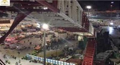 نتائج التحقيق في حادث رافعة الحرم