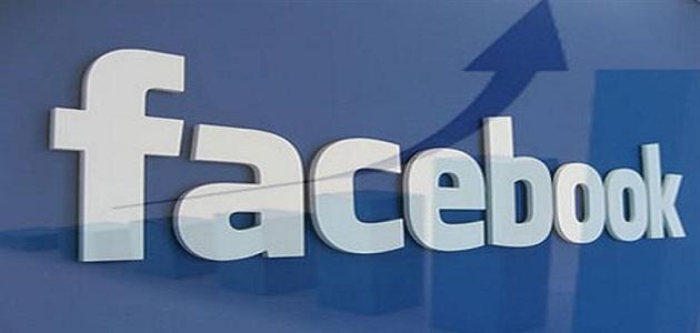 كيف أتعلم على الفيس بوك