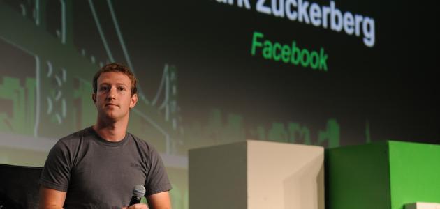 من الذي إخترع الفيس بوك