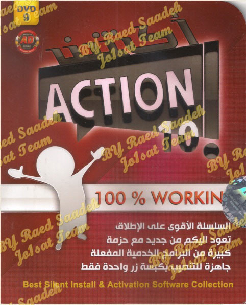 ���� ���� ������ ����� ����� ����� Action10 ������� �����