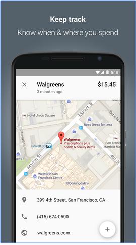 تطبيق خدمة الدفع Android Pay على متجر بلاي من جوجل