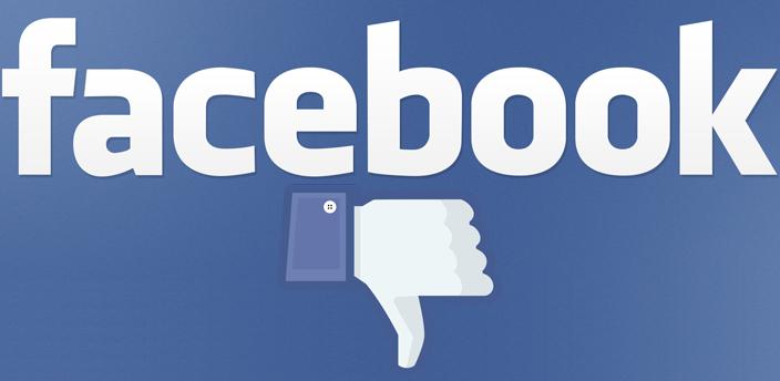 زر عدم الإعجاب Dislike في فيس بوك يفتح افاقا تسويقية جديدة