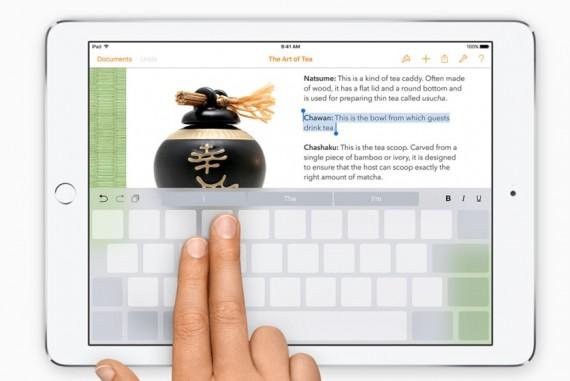 ������� ��� �� ������ ������ iOS 9 ���� ������ ����� ��� ���� �������
