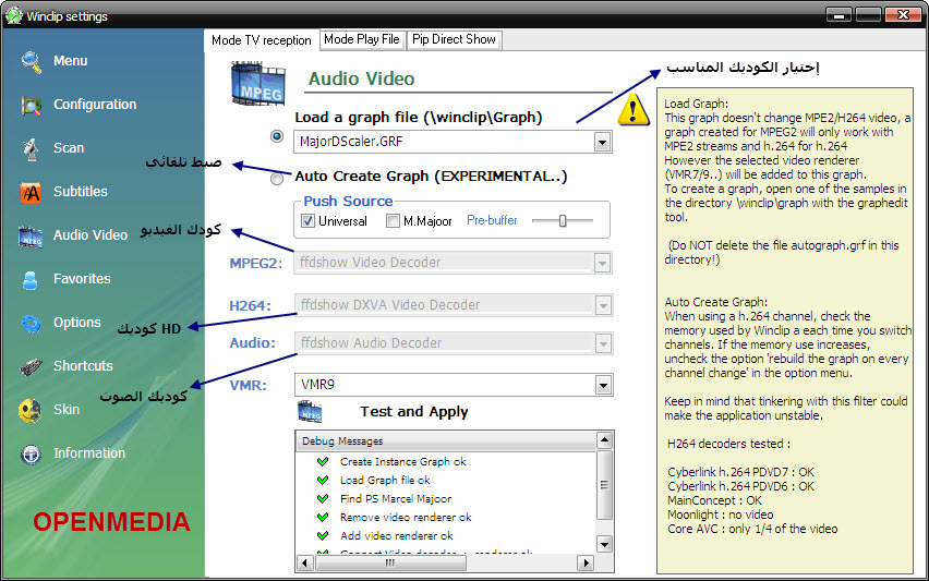 برنامج مشاهدة القنوات الفضائية Winclip 3.0.2 مع الشرح , برنامج Winclip