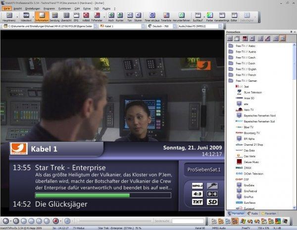 ����� ���� �� ������ ������ WatchTVPro Ex 5.04