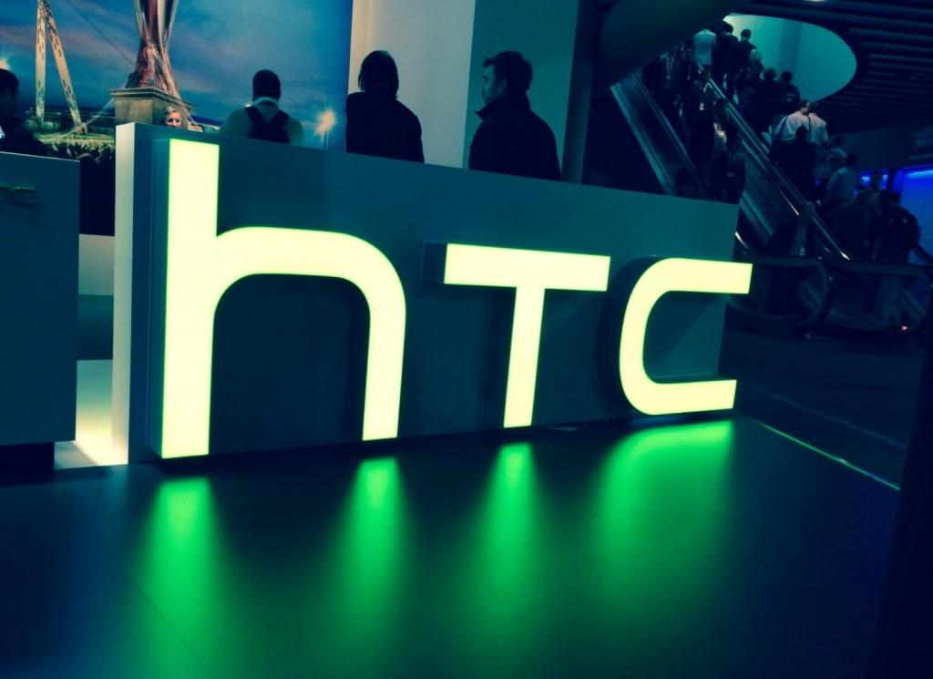 اتش تي سي تحدد 20 أكتوبر للكشف عن جهاز HTC One جديد