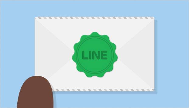 لاين يضيف إلى تطبيقها ميزة Letter Sealing تشفير الرسائل